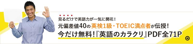 sp-cta