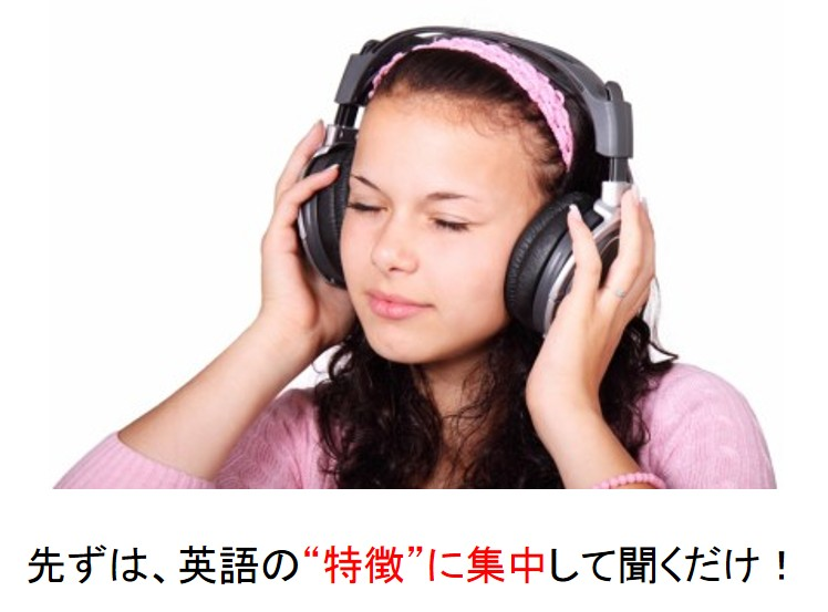 english-conversation-study-listen
