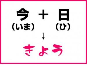 pronunciation-sample