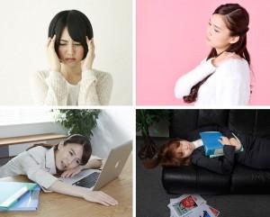 日本語での「疲れた」のイメージ例