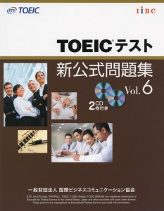 toeic-official-problems-collection