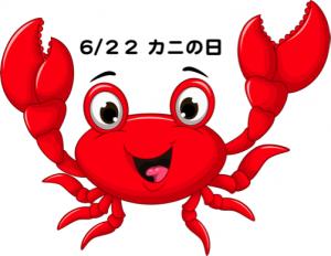 crabday