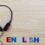 英語リスニング教材|厳選!9つのおすすめ無料アプリ・サイト・動画