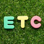 「その他」の英語|略のetc.だけじゃない!10個の使い分けと例文